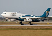 Oman Air aircraft image